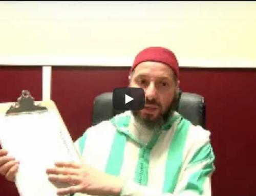Invitation du Récitateur du Quran – Taraweeh