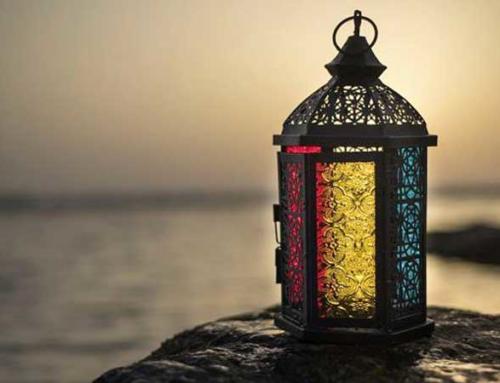 Comment se préparer pour le Ramadan