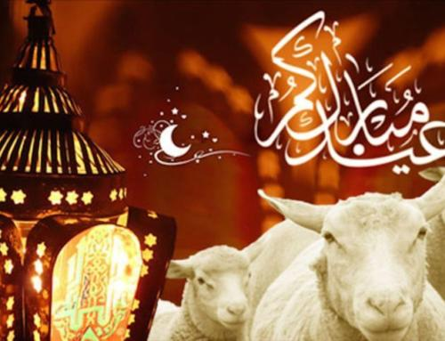 Eidul Adha will be celebrated on Friday, July 31st inshaa Allah