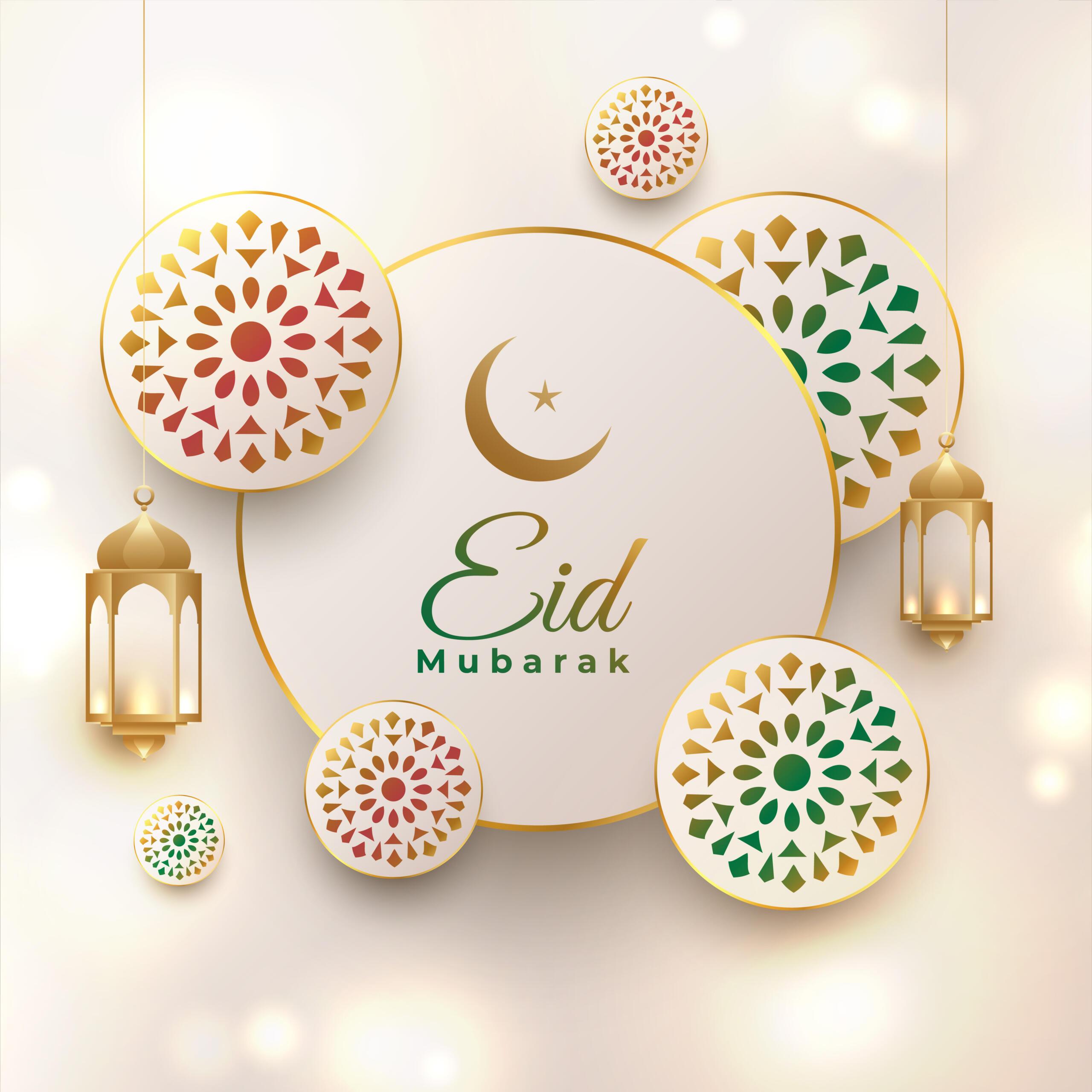 Eid Mubarak - courtesy of freepik starline